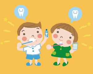 生涯健康な歯を保てるように、子供のための歯科治療・ブラッシング指導